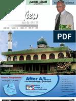 NewsView 3rd Issue Sep-Oct-2008