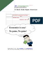 2012 HKDSE Econ Mock Exam Paper 1 - Set 1