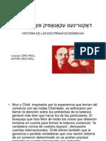 Historia de Las Doctrinas Economic As Eric Roll Yiddish Parte 53