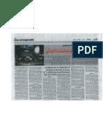 Hany Abou El Fotouh_press Quote_678 (19)