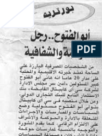 Hany Abou El Fotouh_press Quote_678 (28)