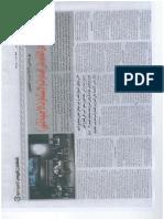 Hany Abou El Fotouh_press Quote_678 (4)