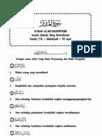 074 Al Muddaththir