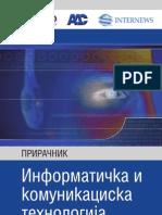 Priracnik_IKT_Mak