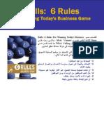 ملخص كتاب 6 شروط للنجاح في عالم الأعمال