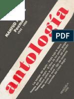 Mahfud Massis - Antología Poética