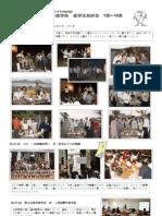 友好会会報 2005-11