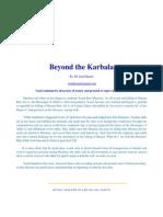 Beyond the Karbala