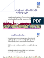ILO Procedures (Burmese Translation)
