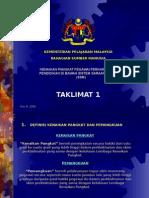 Tatacara Kenaikan Pangkat di Kementerian Pelajaran Malaysia