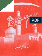 Shahdat e Imam Hussain R.A.