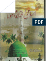 5 Books on Islami Aqaid