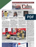 Morning Calm Weekly Newspaper - 16 December 2011