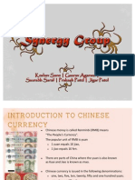 Chinese Currency Jigar