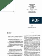 Himicheskiy Analiz Lekarstvennih Rasteniy276