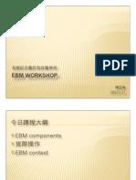 EBM Workshop CGMH EM