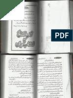 Ahle Bidat Ka Radd--20 Rakat Taraveeh Sunnat Per 5 Books