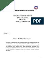 1 DSP Bahasa Malaysia SK Tahun 2