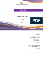 DSK Dunia Sains & Teknologi Thn 2- Versi BC 03102011