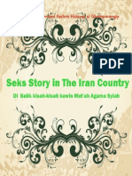 Mut'Ah.sex Story in the Iran Country