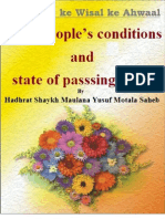 Pious People's Conditions and State of Passsing Away By Shaykh Muhammad Yusuf Motala