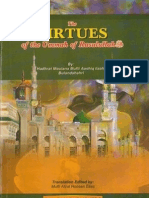 The Virtues of Ummah of Rasulullah [Sallallahu Alaihi Wasallam] by Shaykh Mufti Ashiq Ilahi Madni (r.a)
