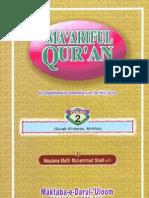 Maariful Quran -English- Mufti Muhammad Shafi (r.a) Vol 2