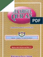Maariful Quran -English- Mufti Muhammad Shafi (r.a) Vol 7