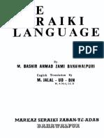 The Seraiki Language (Booklet)