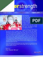 Shivyog March