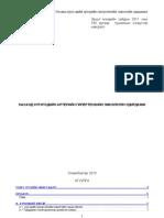 Arterial Hypertension Guideline 10 M.1