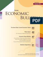 Economic Bulletin (Vol. 34 No.1)