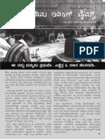 Adima Living Time 3  Issue
