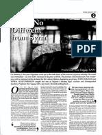 The Itse-sagay Article