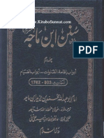 Sunan Ibne Maja-2