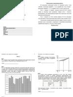 ЕГЭ-2012. Математика. Контрольная работа, 11кл. (24.12.2011г.) Вар-т 3-4, без логарифмов (с ответами )