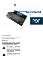 Voice Helicon_User Manual_Live 2 on Retrofilms.in