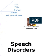 Communication and Swallowing Disorders (Speech)