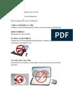 虛擬USB光碟