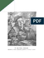 H.E.fierz-Dawid_Historia Rozwoju Chemii