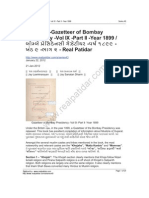 Series 43 -Gazetteer of Bombay Presidency -Vol IX -Part II -Year 1899