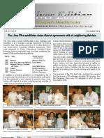 GML Vol. 25 No. 6 December 2011