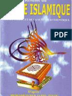 Résumé du dogme islamique (tiré du Coran et de la sounnah authentique)