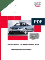 314_Audi A4 Cabrio