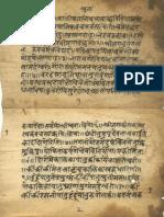 Kali Kalpa