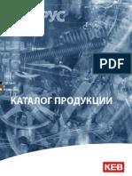 catalog produktov keb