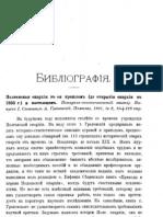 kievskaya-starina-1902-5-E-(7457-7483)