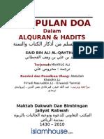 Kumpulan Do'a Dalam Alqur'an Dan Sunnah