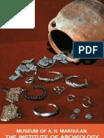 Arheolog_Muzei