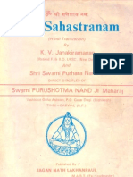 19448876 Sri Shiva Sahasranamampdf[1]
